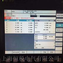840D一天修好西门子840D系统开机启动屏幕不亮修复专家
