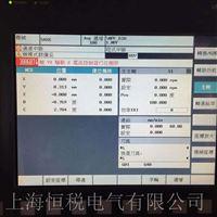 西门子840D系统显示屏黑屏不启动修复中心