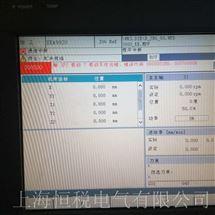 840D修好可测西门子840D系统显示屏卡在画面不动解决方法