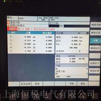 西门子840D系统无法进入系统界面原因分析