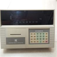 SCS-100T天津维修电子地磅