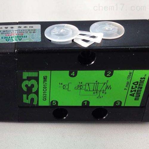 美国原装ASCO耐高压电磁阀EF8210G100V总代理