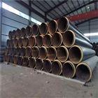 管径219小区集中供热架空蒸汽管道执行标准