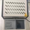 全自动油品介质损耗及电阻率测试仪