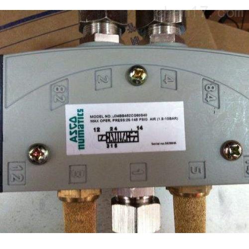 美国ASCO通用电磁阀原装减压阀WBIS8316A381V代理