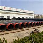 济南市管径133聚氨酯保温热力管道使用寿命