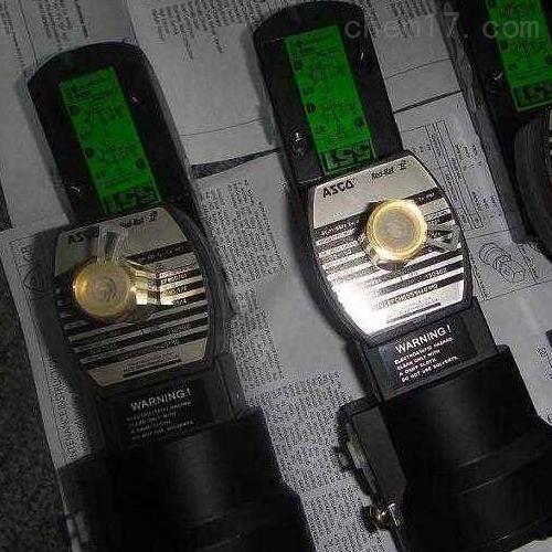 供应现货ASCO比列调节电磁阀型号订购