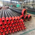 廠家供給蒸汽直埋鋼套鋼保溫管臨盆價錢