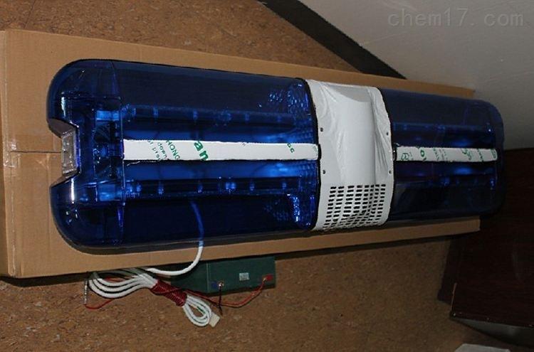 医护车顶长排灯  120救护 蓝色警示灯