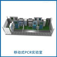 关于建设PCR实验室的基本设备配置与要求