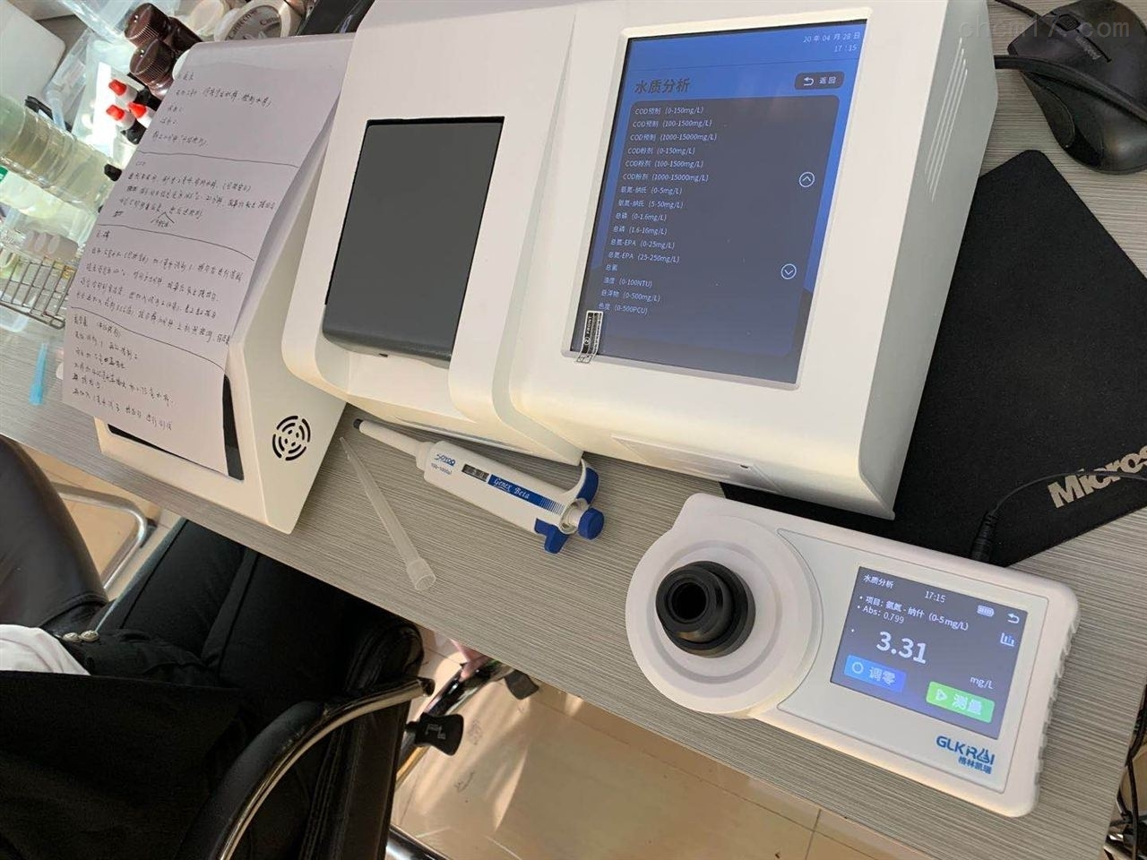 便携cod测定仪新产品,COD水质分析仪现货,全国顺丰包邮