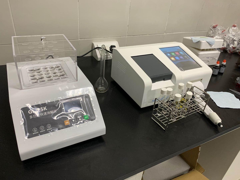 便携cod测定仪*,水质检测仪参数,全国顺丰包邮