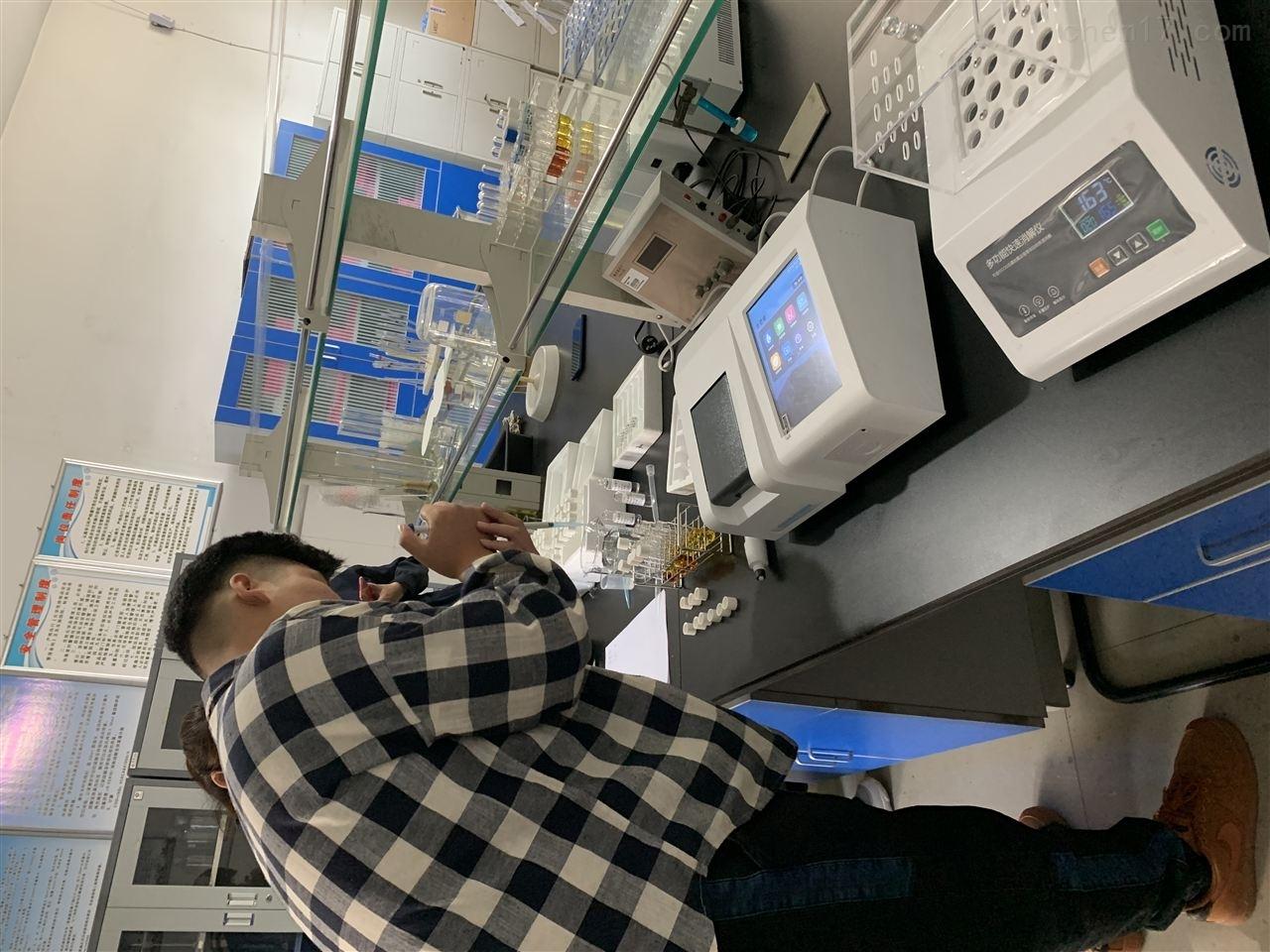 COD测定仪原理厂家直销,总氮分析仪制造,全国顺丰包邮