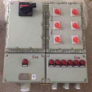 供应BXM(D)-3K粉尘防爆照明动力配电箱