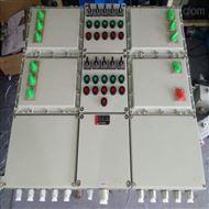 铝合金现场隔爆型BXK-3K防爆控制箱