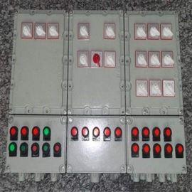 铝合金现场隔爆型BXK防爆控制箱