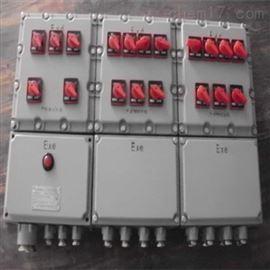 供应BXM(D)-1K粉尘防爆照明动力配电箱