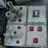 BXX-1K防爆动力检修箱