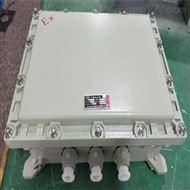 BJX璟煊供应优质IIC级粉尘防爆接线箱