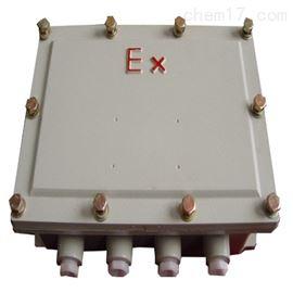 供应粉尘系列BJX防爆接线箱