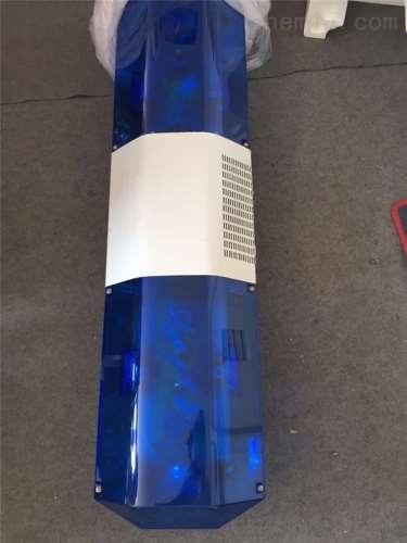 医院开道警笛  1.2米长排灯 灯壳配件手柄