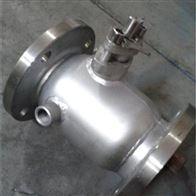 BQ41F不锈钢保温夹套球阀