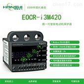 EOCRI3M420-WRDUWZEOCR-I3M420 韩国三和施耐德电动机保护器