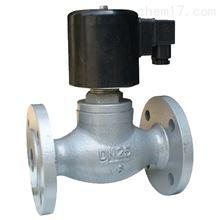 温州蒸汽水油用电磁阀ZQDF气力厂家