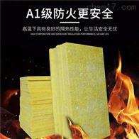 北京门头沟区玻璃棉板 、毡厂家直销