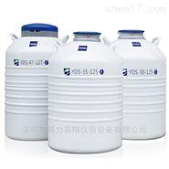 畜牧冻精配种海尔液氮罐  YDS-6 便携式