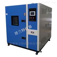 GDWC-100/3高低溫沖擊試驗箱