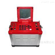 路博 LB-62综合烟气分析仪
