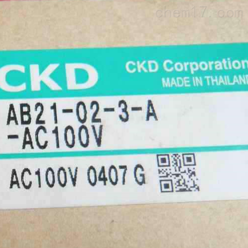 CKD两位两通电磁阀