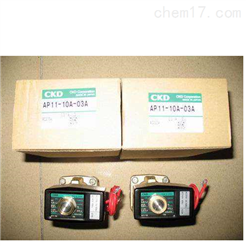 供应原装进口CKD流体控制电磁阀