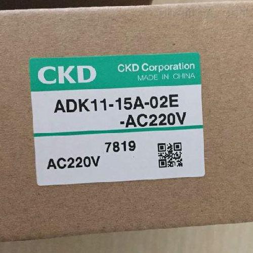 CKD三联件组合喜开理气动三联件