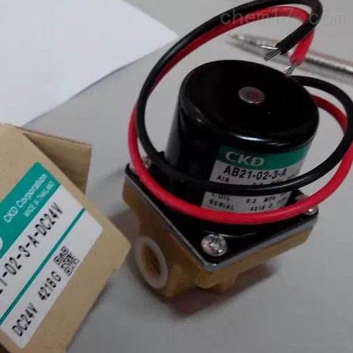 原装正品日本CKD电磁阀喜开理特价