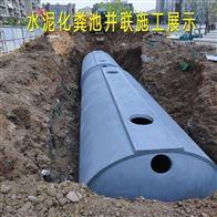 12/20/25/30/40/50/75/100优质成品混凝土水泥化粪池