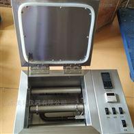 GRL-BX3美科高温滚子加热炉送不锈钢老化罐