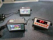 位移速度检定仪(试验机计量专用)