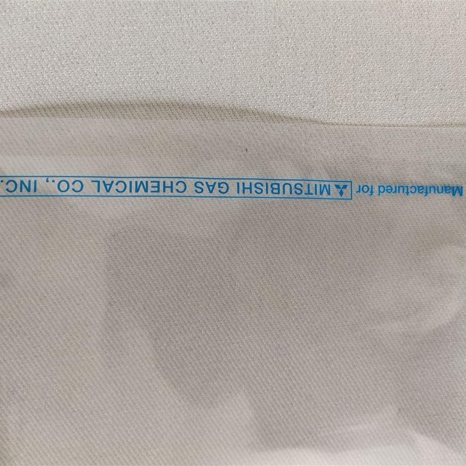 日本三菱培养包小号