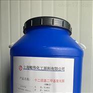 十二烷基二甲基氧化胺_OB-2调理剂