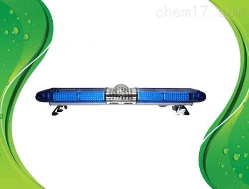 急救车车警示灯  医疗车 蓝色全蓝