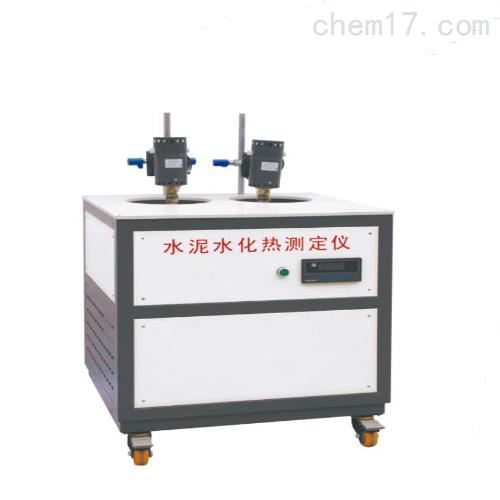水泥水化热测定仪(溶解热法)