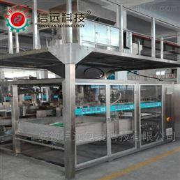 复合肥全自动称重包装码垛生产线