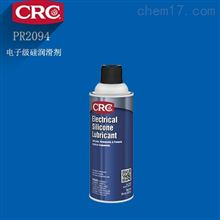 PR02094美国crc 电子级硅润滑剂