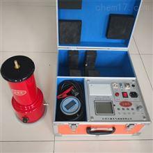 五級承試設備|60KV2mA便攜式直流高壓發生器