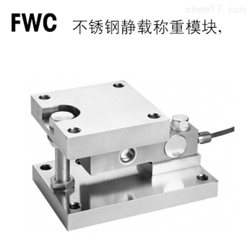 梅特勒托利多不锈钢称重模块料仓PGW-10T