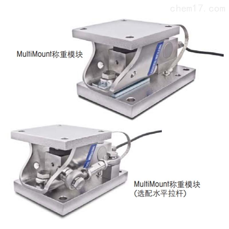 梅特勒托利多制药配料罐称重模块MMCS-50kg