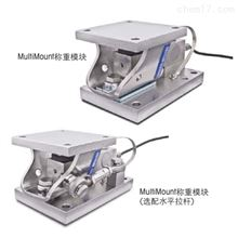 PM SS-50T梅特勒托利多料斗料灌称重模块PM SS-100T