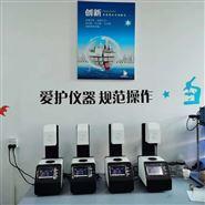 力达信LDX-4725塑料板材透光率雾度仪厂家